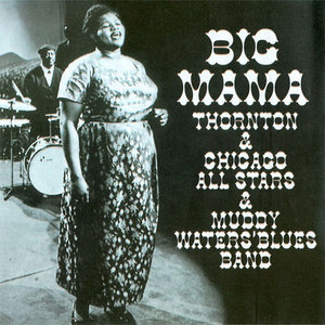 bigmama_medium
