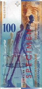 banknote_withsculpture